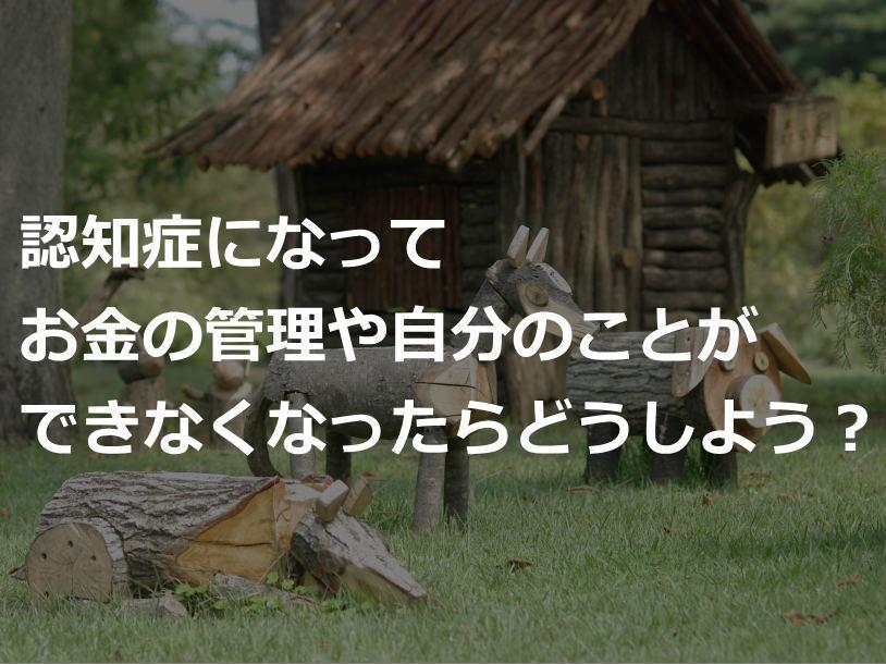 ninntisyou814-610