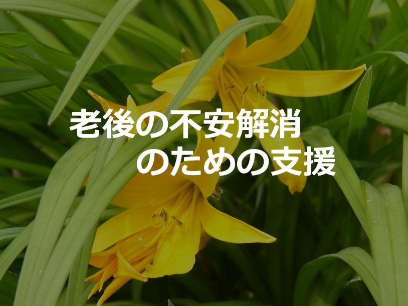 huannkaisyou814-610