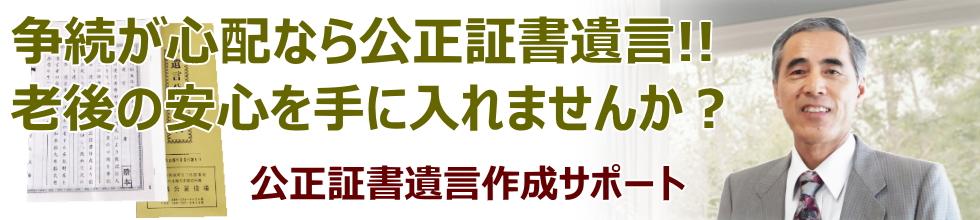 kouseisyousyoigon980-220