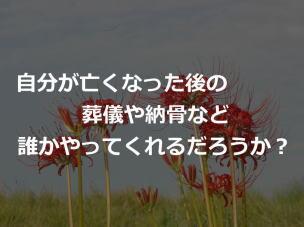 souginoukotu90-67